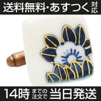 カフス カフスボタン 焼き物 陶芸 陶器 オリジナル 手作り カフリンクス 010
