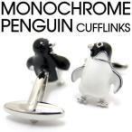 Cuff - モノクロペンギンカフス (カフスボタン カフリンクス) Value 3500