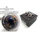 【ポイント5倍】 TATEOSSIAN タテオシアン 地球儀モチーフカフス2 (カフスボタン カフリンクス) ブランド 【5のつく日】