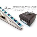 ショッピングタイ TATEOSSIAN タテオシアン 半輝石シルバータイバー(ブルー ) (タイピン タイクリップ) ブランド
