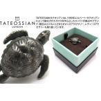 TATEOSSIAN タテオシアン メカニカルアニマルズ タートルピンズ(銀古美仕上げ)(ブランド ブローチ)(ポイント10倍)