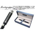 MONTEGRAPPA モンテグラッパ パローラボールペン(ブラック)