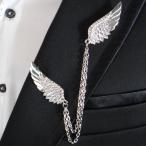 ラペルピン メンズ チェーン付 ブローチ チェーンブローチ  ダブル羽根のラペルブローチ