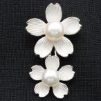 ラペルピン・揺れる二連桜・アコヤ真珠パール5・5mmのブローチ(タイタック)