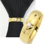 ネクタイリング・シャインゴールド×一粒クリアストーンのゴージャスなタイリング(スカーフ留)