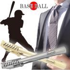 タイピン 野球バット ネクタイピン 全2色