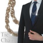 領帶夾, 領帶釦 - タイピン ネクタイピン ナロータイも、VゾーンもOK組替可能なネクタイチェーン