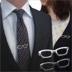 领带夹, 领带扣 - メガネ タイピン ストーンもキラリ眼鏡のネクタイピン