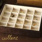 ショッピングジュエリーボックス コレクションボックス ジュエリーケース ネックレス ピアス 収納 ジュエリーボックス ジュエリートレイ[ブラウン]   4×5マス