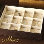 ジュエリーボックス コレクションボックス ジュエリーケース ネックレス ピアス 収納 ジュエリーボックス ジュエリートレイ[ブラウン]   3×4マス