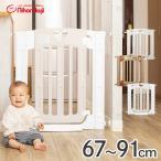 スマートゲイト2 ミルキー ベビーゲート 拡張パネル付き(日本育児)