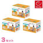 オムツ ゴミ箱 消臭 密閉 Korbell おむつポット専用取替えロール3P×3セット カートリッジ 日本育児