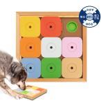 ペット ペットグッズ 犬用品 犬 猫用品 猫 おもちゃ 木製 しつけ 知育玩具 餌入れ Dog' SUDOKU スライドパズル カラフル エキスパート 日本育児