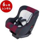 チャイルドシート 新生児 レンタル6ヶ月:タカタ04-ス