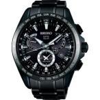 SEIKO セイコー ASTRON アストロン GPSソーラー SBXB049 メンズ腕時計