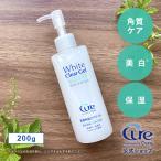 ピーリング ホワイトクリアジェル200g Product by Cure 薬用角質ケアジェル White Clear Gel