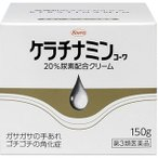 【第3類医薬品】ケラチナミンコーワ尿素20%配合クリーム150g