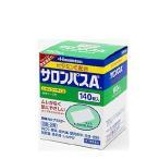 【第3類医薬品】[久光製薬]サロンパスA 140枚[筋肉痛]