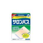 【第3類医薬品】[久光製薬]サロンパス 80枚