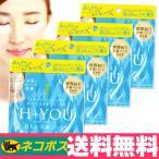 H+YOU 目もと水素パック [2枚入]◆4袋セット【ネコポス 送料無料】アイシートマスク 目元 パック 目の下