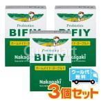 プロバイオティクスGBN1 ◆3箱セット【あすつく】 ヨーグルト種菌  プロバイオティクスヨーグルト