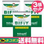 プロバイオティクスGBN1 ◆3箱セット【ネコポス 送料無料】 ヨーグルト種菌  プロバイオティクスヨーグルト