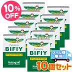 プロバイオティクスGBN1 ◆10箱セット【送料無料】ヨーグルト種菌  プロバイオティクスヨーグルト