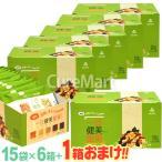 一日健美堅果[15袋◆6箱セット+1箱増量◆緑箱【あすつく】【送料無料】(1日堅果 毎日堅果 ドライフルーツ アーモンド くるみ