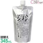 ZEVRA ゼブラ 洗剤 ホワイト [詰め替えパック:345ml] ZEVRA ゼブラ 洗剤 中性洗剤 液体 しみ抜き エリそで洗剤 過酸化水素 洗剤