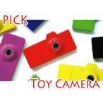 (ピック)USBミニトイデジタルカメラ-デジタルトイカメラ-※返品交換は承っておりません。