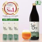 キュリラ サジージュース 100%ストレート 900ml 3本セット シーベリー