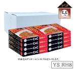 カレーショップC&C 常備食・非常食用  辛口8個セット(化粧箱入り) 200g×8個