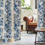 カーテン 遮光 北欧 スミノエ  デザインライフ クコ 2枚組 幅100cm×高さ60〜240cm イージー オーダーカーテン おしゃれ