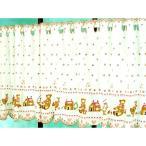 カーテン カフェカーテン コットン素材の優しいカフェカーテン コットンベア 丈(高さ)約50cm