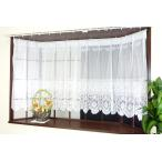 出窓カーテン デザイン出窓用レースカーテンの激安アウトレット ラルク 出窓用にデザインしたストレート両開きタイプ出窓用既製カーテン 普通窓にも使用可能