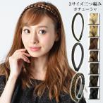 髮飾 - カチューシャ ヘアアクセサリー ヘアーアクセサリー 結婚式 三つ編み
