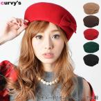 Other - メーテル帽 モスグリーン ロイヤル帽 ハット リボン 帽子 スパンコール リボン( 秋冬 秋 冬 レディース )