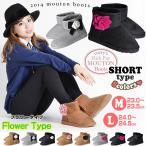 ショッピングムートンブーツ ムートンブーツ ムートン ブーツ 靴 シューズ ショート(オリジナル)(5営業日後入荷)