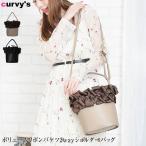 バケツバッグ ショルダーバッグ ハンドバッグ カバン 鞄 bag リボン 2way ( 秋冬 秋 冬 レディース )(SALE)