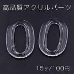 和風サラサ(青いシリーズ) アクリルパーツ 丸中抜き チャームパーツ【10ヶ】