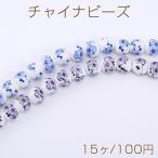 スクラブガラスビーズ ボタンカット カラーMIX 2.5×3.5mm【5g】