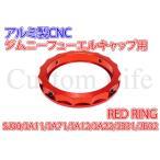 送込ジムニー フューエルキャップ赤リング SJ30JA11711222JB3132 ネコポス