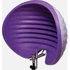 ショッピングhalo Aston Microphones リフレクションフィルター AST-HALO
