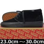 VANS ( バンズ ヴァンズ ) Chukka Boot BLACK/BLACK オールスェードレザー ( 23-30cm )  ( スケートボード スケボー シューズ 靴 メンズ レディース チャッカ