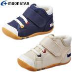 ムーンスター キャロット CR B63 Moon Star MADE IN JAPAN 日本製 スニーカー キッズシューズ ベビーシューズ 子供靴 ギフト 即納