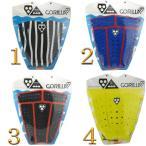 GORILLA ゴリラ デッキパッド サーフィン サーフボード  Gorilla Grip その2 4種類