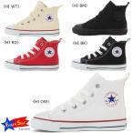 コンバース キッズ ハイカット オールスター Converse Child All Star Z Hi ギフト プレゼント 子供靴 スニーカー 人気 定番 おしゃれ 小学生