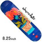 スケボーデッキ チョコレート 8.25 インチ スケートボード デッキ Chocolate Alvarez Plantasia ヴィンセント アルバレズ