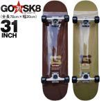 即納 GO SK8 ゴースケート ゴースケ  コンプリート GABRIEL 31inch スケボー コンプリート スケートボード キッズ (Q/R)