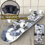 即納 & GO★SK8 ゴースケート  ゴースケ  コンプリート SKULL 28inch スケボー コンプリート スケートボード キッズ (G/H)